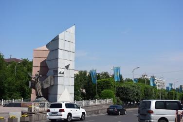 Travel Agency Almaty